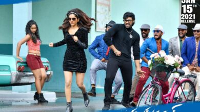Photo of AlluduAdhurs Clicks from HolaChica Song