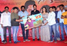 Photo of Bangaru Bullodu Pre release Event