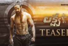 Photo of Lakshya Official Teaser – Naga Shaurya|Jagapathi Babu|Ketika Sharma