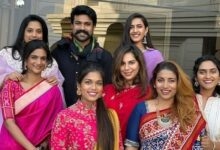 Photo of Mega Family Sankranthi Celebrations