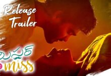 Photo of Mr & Miss Movie Release Trailer | Reading Lamp Creations | Ashok Reddy | Sailesh | Gnaneswari
