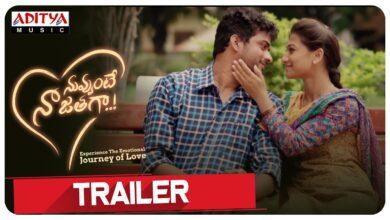 Photo of Nuvvunte Naa Jathaga Trailer | Sreekanth Biroju, Geethika Ratan | Sanjay Karlapudi
