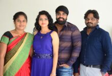 Photo of Pranavam Movie Pressmeet Photos