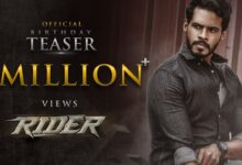 Photo of RIDER 4K Teaser | Nikhil Kumar | Vijay Kumar Konda | Arjun Janya