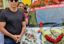 Photo of An ambulance service started on SonuSood's name called Sonu sood Ambulance service.