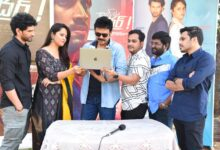 Photo of ThankYou Brother Movie Trailer Launched by Victory Venkatesh