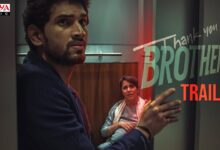 Photo of ThankYouBrother Official Trailer | Anasuya Bharadwaj | Viraj Ashwin | Ramesh Raparthi