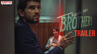Photo of ThankYouBrother Official Trailer | Anasuya Bharadwaj | Viraj Ashwin | Ramesh Raparthi