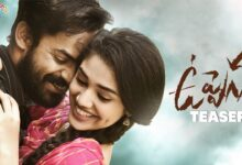 Photo of Uppena Movie Official Teaser | Panja Vaisshnav Tej | Krithi Shetty | Vijay Sethupathi