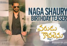 Photo of Happy Birthday Naga Shaurya – Varudu Kaavalenu Team | Ritu Varma | Lakshmi Sowjanya