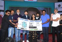 Photo of FCUK Movie Pre Release Event Photos