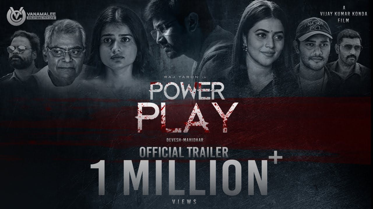 POWER PLAY - Trailer