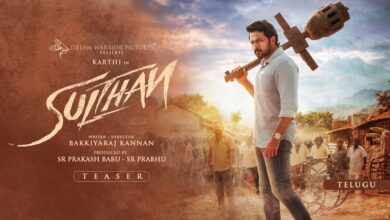 Photo of Sulthan – Official Teaser (Telugu) | Karthi, Rashmika | Vivek Mervin | Bakkiyaraj Kannan