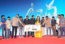 Photo of Uppena Movie Pre Release Event Photos