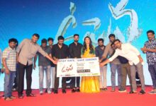 Photo of Uppena Movie Mega Pre Release Event