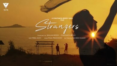 Photo of Strangers(స్ట్రేంజర్స్) సినిమా ఫస్ట్ లుక్ పోస్టర్ ని విడుదల చేసిన చిత్ర బృందం