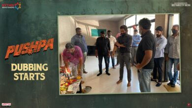 Photo of Pushpa Dubbing starts