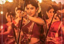 Photo of ఆకట్టుకుంటోన్న నాని శ్యామ్ `సింగరాయ్` చిత్రంలోని సాయి పల్లవి ఫస్ట్లుక్ పోస్టర్