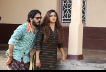 Photo of 'నా.. నీ ప్రేమకథ` చిత్రం నుండి `చుప్పనాతి పిల్ల` పాట విడుదల.
