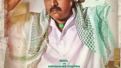 Photo of బుజ్జీ… ఇలారా…' చిత్రంలో మహమ్మద్ కయ్యుమ్ గా సునీల్ లుక్ విడుదల.