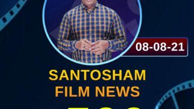 "Photo of దిగ్విజయంగా ""సంతోషం"" సురేష్ యూట్యూబ్ ఛానెల్ 500 ఎపిసోడ్స్ పూర్తి..!!!"